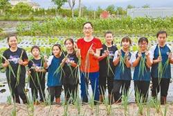 中壽推廣友善環境 化身一日農夫