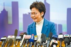 防治武漢肺炎 香港中小學幼稚園延至3月2日開學