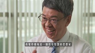 蔡辦推競選影片 陳建仁稱蔡英文以智慧面對兩岸問題
