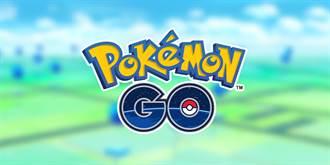 抓寶抓不停《Pokémon GO》公布2020年1月5大活動