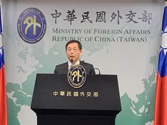 馬紹爾新總統將產生 外交部:願加強關係