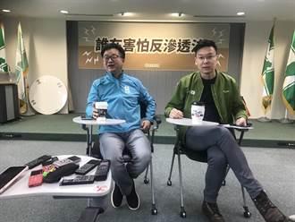 民進黨最新民調 政黨票掉兩席