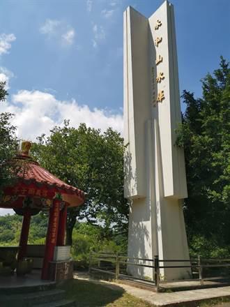 頭份市公所獲觀光局補助 改善永和山水庫景點