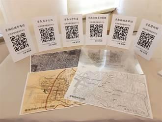 厚植台流內容 「台南文化記憶庫-地方誌數位計畫」今發表