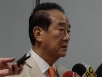 宋楚瑜痛批反滲透法 呼籲讓民進黨下台