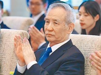 港媒指劉鶴本周訪華府 簽貿易協議
