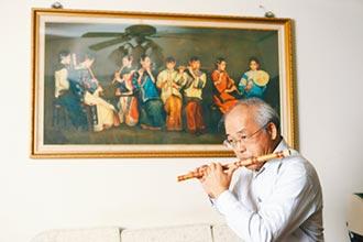第一首曲子是國歌 陳中申 50年笛子吹不膩