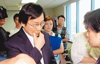 民進黨想靠反滲透法永保執政