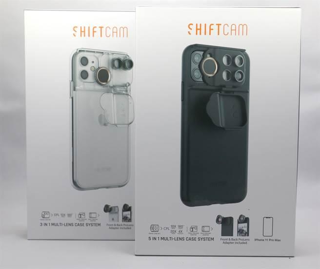 ShiftCam透明旅行攝影組iPhone 11(左)以及ShiftCam旅行攝影組iPhone 11 Pro Max包裝盒。(黃慧雯攝)