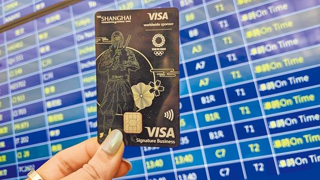 2020年東京奧運將於2020年7月登場,Visa與上海銀行攜手推出限量2020年東京奧運主題之「簡單忍者卡」即日起限量開放申請,除結合「上海銀行簡單卡」的國內一般消費1%、國外2%、中日韓3%的簡單回饋123,沒有門檻及沒有回饋上限,同時滿足海外消費高額回饋及感受奧運的熱鬧精彩氛圍。(上海銀行提供)