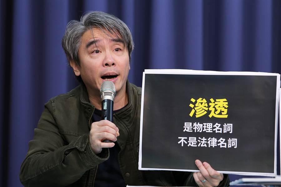 政大法律系副教授廖元豪批評《反滲透法》的立法過程。(黃世麒攝)