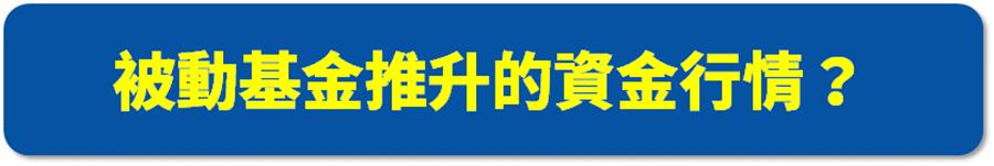 (圖文/股JOB提供)
