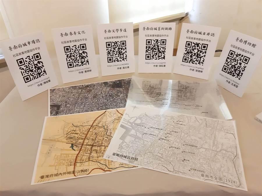 台南市政府2019年與中研院人文社會科學研究中心合作,展開台南文化記憶庫-地方誌數位計畫。(曹婷婷攝)