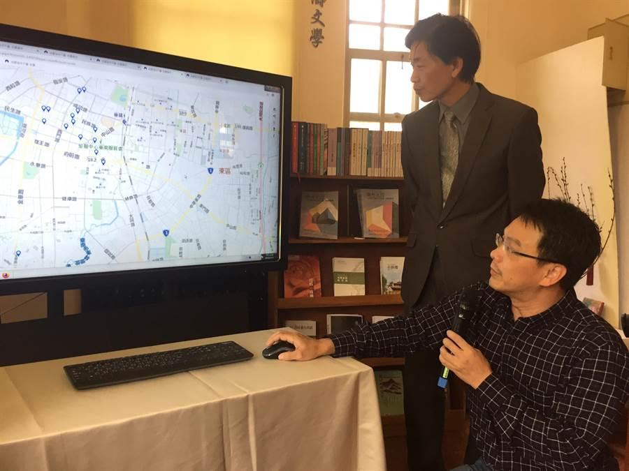 「臺南文化記憶庫-地方誌數位計畫」今天發表。(曹婷婷攝)