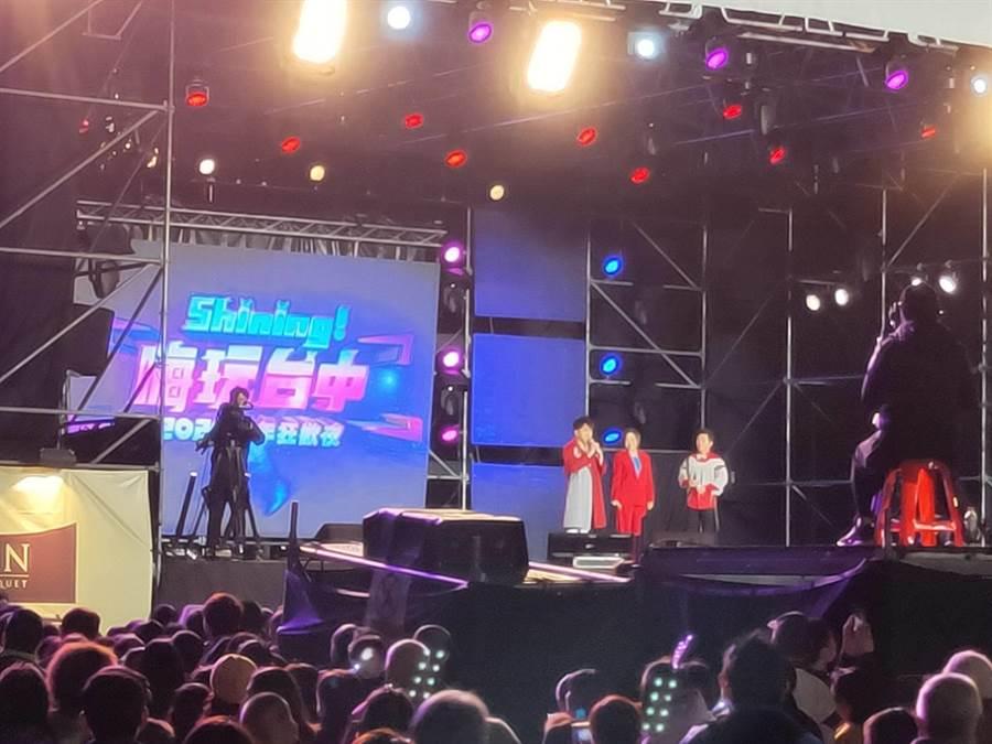 台中跨年晚會首度以雙主場方式登場,太平場晚間七時由于美人、蔡昌憲、許志豪逗趣開場。(馮惠宜攝)