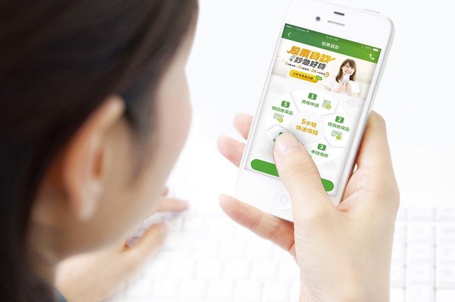 國證e櫃台App提供理財與理債等服務,獲得多項產品類獎項肯定。圖/國泰證券提供