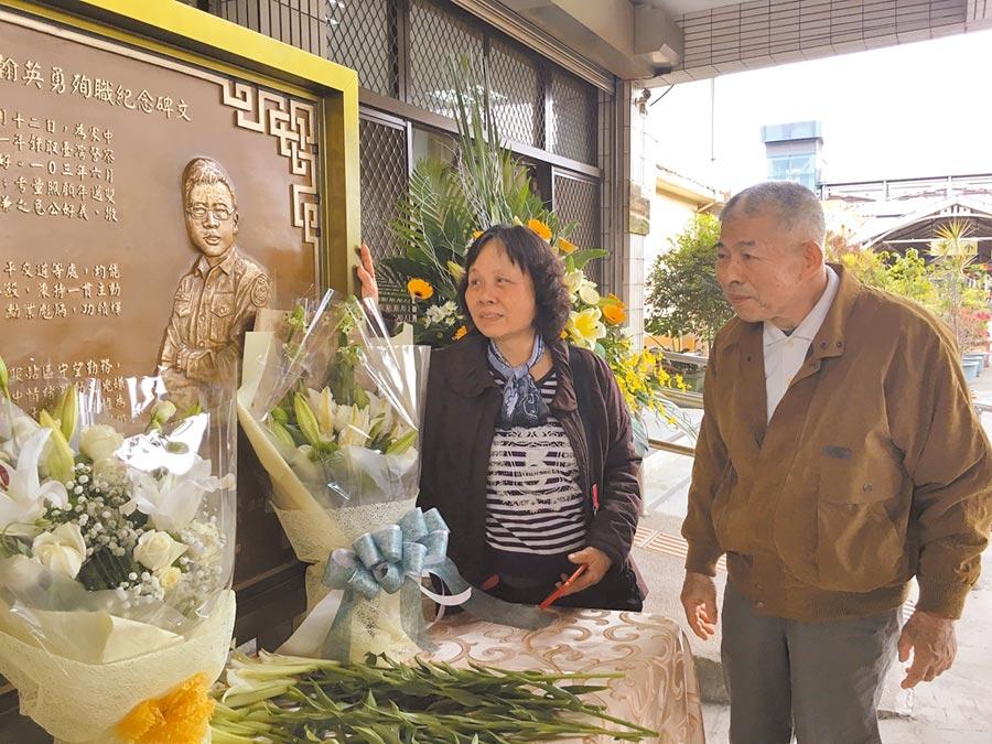 殉警李承翰的銅雕肖像紀念碑文設在鐵路警察局嘉義派出所前,李承翰的父母欣慰兒子不孤單了。(廖素慧攝)
