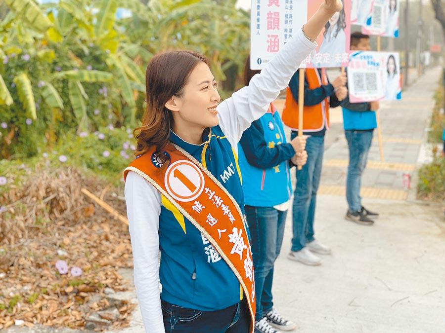 國民黨高雄市第二選區立委候選人黃韻涵認為,政府要把人民放在首位。(林瑞益攝)