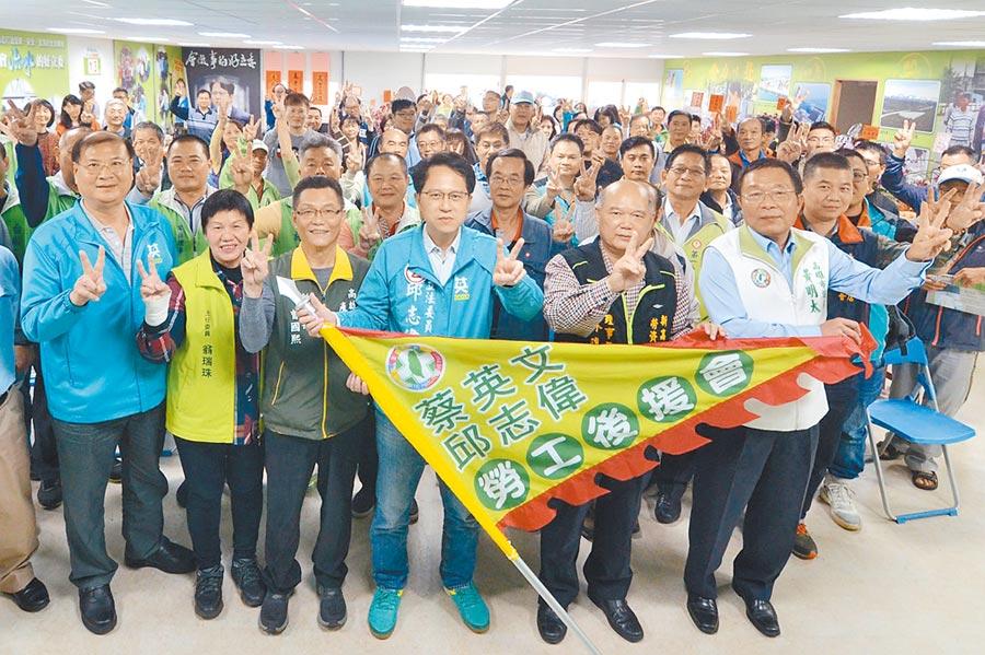 民進黨高雄市第二選區立委候選人邱志偉(前左四)獲得勞工朋友的支持。(邱志偉提供/林瑞益高雄傳真)