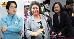 【綠營罩卡神1】蔡賴菊宣傳都她操盤 矮化台灣也沒關係