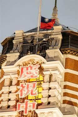 府前升旗典禮 台灣英雄領唱國歌