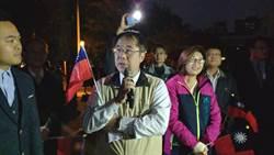 韓元旦赴台南升旗  黃偉哲:會做好維安