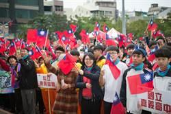 嘉義市升旗 有滿滿的國旗