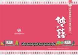 台鐵成功追分段周五通車 每天增為13班次