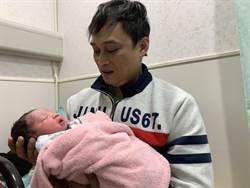 隔11年迎第2胎 元旦寶寶竟叫這名 令眾人笑讚