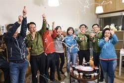 台中綠營8立委戰將 聯手直播送舊迎新