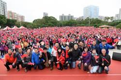林口升旗典禮超過3千人參加 民眾搶領國旗筆袋、元氣飯糰