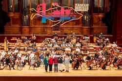 施振榮二度主辦新年音樂會:來自臺灣的聲音要感動全球華人