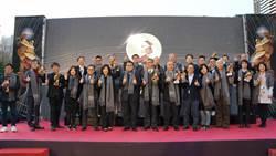 台中都市空間設計大獎出爐 「惠宇大聚」勇奪年度設計大獎