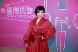 唐美雲2020新年首日突破人生尺度 穿大紅曳地禮服獻唱