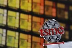 從光阻劑到7奈米大爆發 台積電靠利器驚艷市場