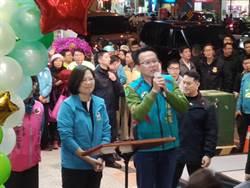 4度幫莊競程站台 蔡英文:台灣經濟奇蹟起飛
