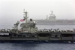 美中航母南海相遇未獲證實 未來可能性大增