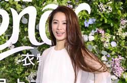 田馥甄報喜!洩「47秒胎動片」 粉絲暴動了