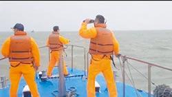 陸漁船翻覆5落海 兩岸合力搜尋
