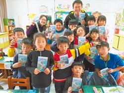 澎湖慢魚運動 融入校園課程
