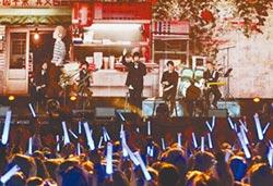 五月天演唱會送新年禮 孫燕姿獻聲新版〈溫柔〉