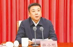 44歲杜小剛 陸最年輕地級市長