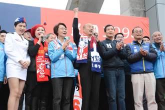 韓國瑜元旦高雄升旗典禮 唱生日快樂歌 群眾高喊總統好