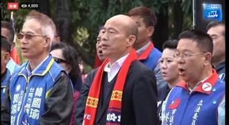 影》新年升旗 韓國瑜、謝龍介出席台南公園升旗典禮