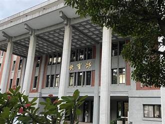 原民生30人以上公立學校 應設原資中心