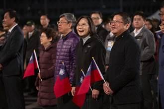 總統府升旗典禮 蔡英文國歌唱滿