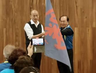 台南後援會成立 韓籲台南鄉親覺醒