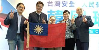 獨家》71年手縫國旗訴說中華民國滄桑史 韓國瑜擬收藏史博館