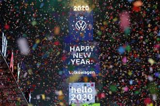 影》水晶球降落 時代廣場嗨瘋 全球2020歡慶活動一次看