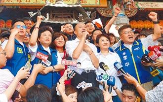 韓中和衝票 目標要變總統故鄉